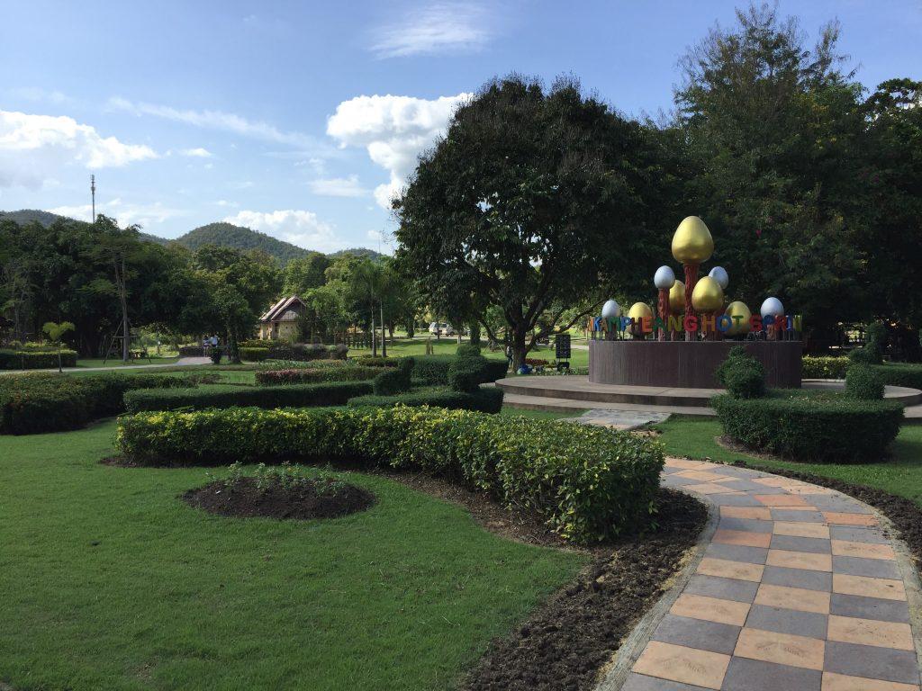Garden at the San Kamphaeng Hot Springs
