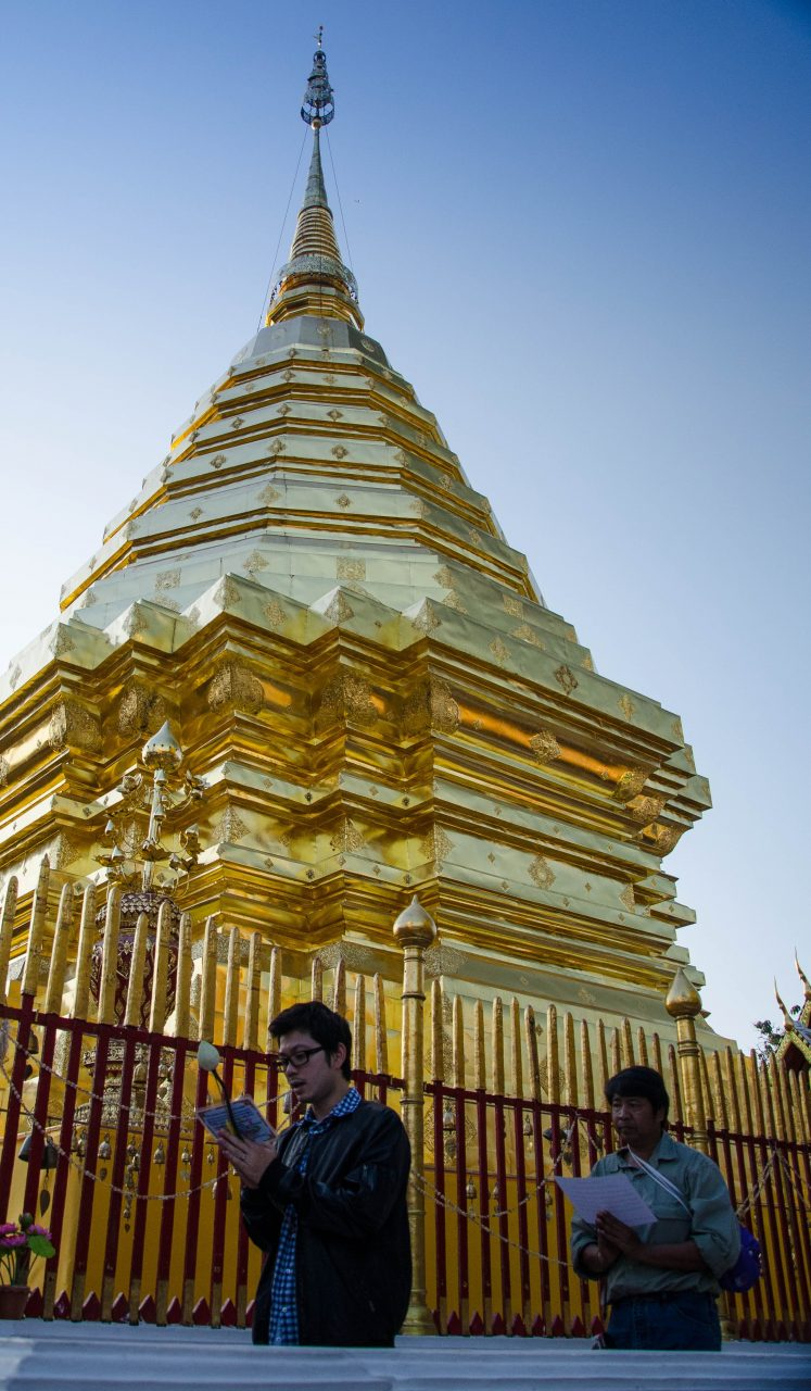 Golden stupa at Wat Phra That Doi Suthep