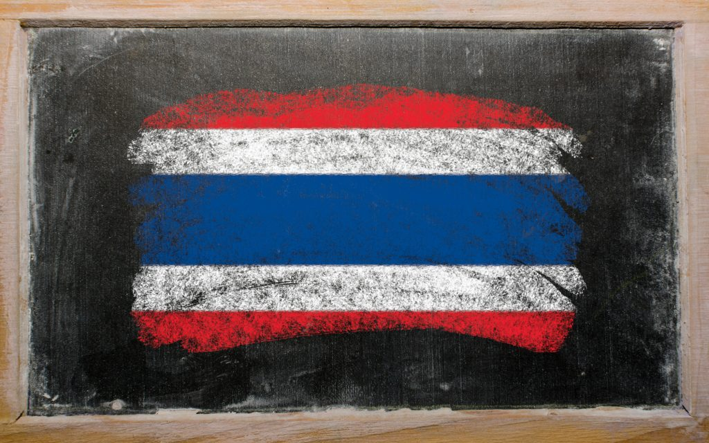 Chalky thailand flag painted with color chalk on old blackboard