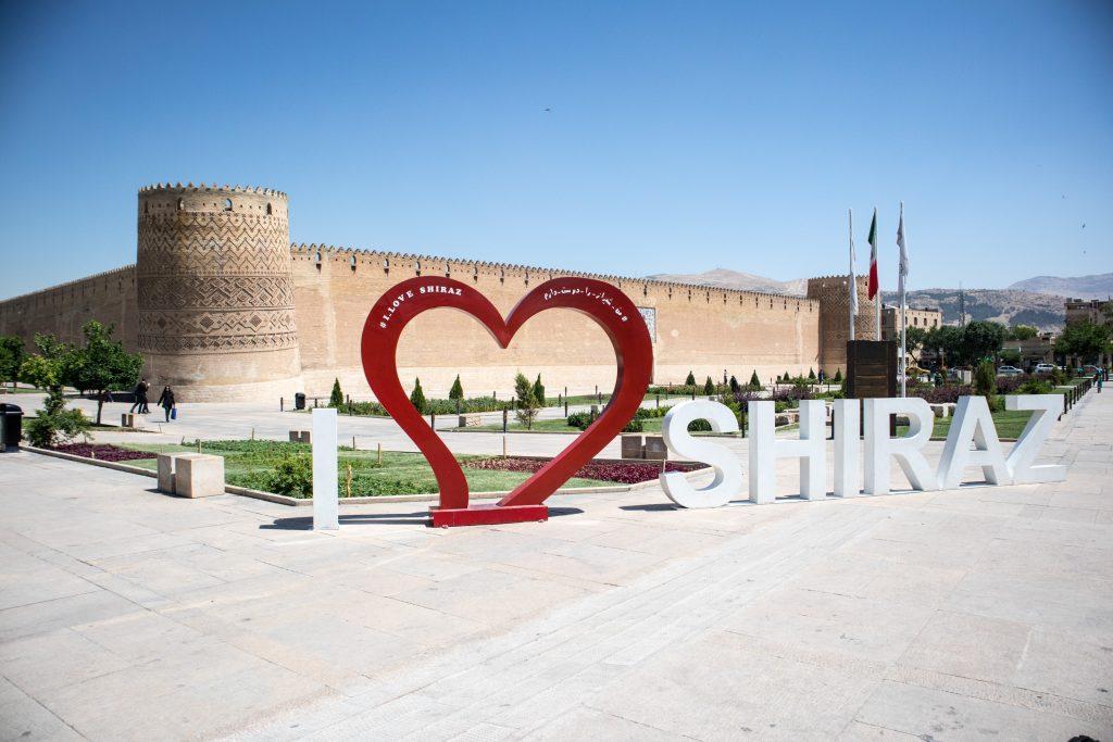 cytadela karim khana ze znakiem i love shiraz widziana z zewnątrz