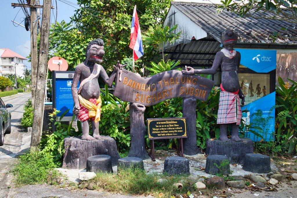 znak prowadzący do domu Sucharta Sapsina w Nakhon Si thammarat