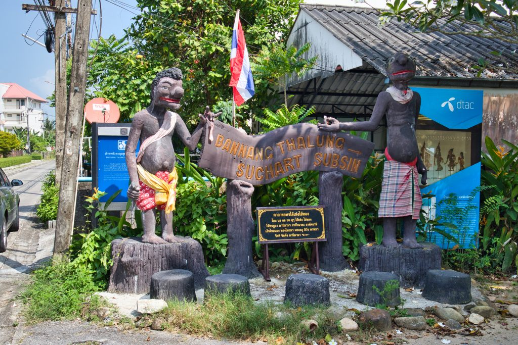 A sign in front of the Suchart Supsin house in Nakhon Si Thammarat.
