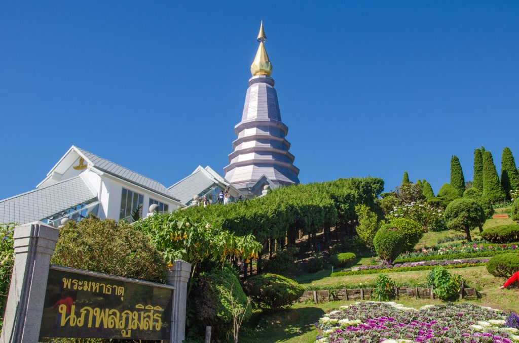 The main stupa at Doi Inthanon National Park from below